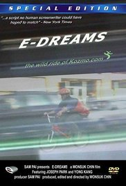 Movies Every Entrepreneur Should Watch e dreams movie poster