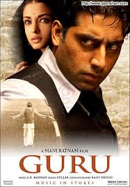 Movies Every Entrepreneur Should Watch Guru movie poster